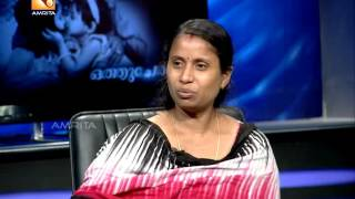 Kathayallithu Jeevitham | Santha & Mahesh Case |  Episode  01 | 5th July 2017