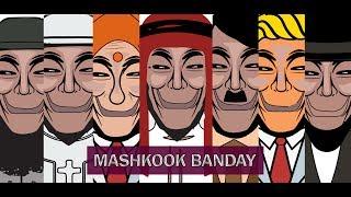 Mashkook Banday (Suspicious People)