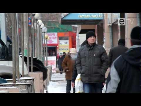 «Центр» - мини-сериал от eTV. 5 серия
