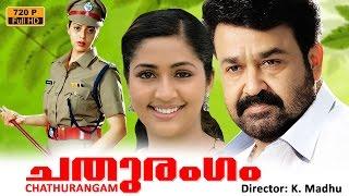 Chathurangam malayalam movie | malayalam full movie | Mohanlal | Navya Nair | Nagma