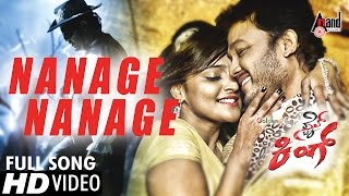 Style King | Nanage Nanage | Ganesh, Remya Nambeesen | Arjun Janya | Kannada Full HD New Songs 2016
