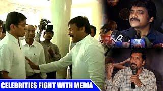 Tollywood Actors UGLY FIGHTS With Media | Chiranjeevi, Pawan Kalyan, Nagarjuna, Posani & Others