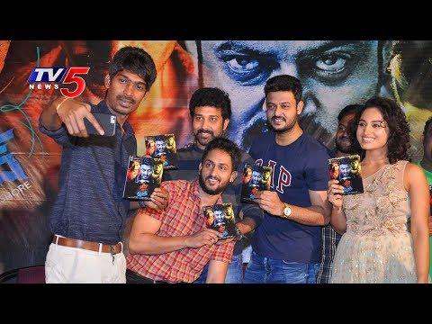 Xxx Mp4 Devi Sri Prasad Movie Audio Launch Dhanraj Manoj Nandam Pooja TV5 News 3gp Sex