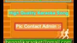 Amar Moner Ei Moyur Karaoke Kishore Kumar