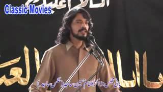 A Shifaat Teray Qanoon Ko Zakir Kamran B.A 12 Feb 2016  Bhowana