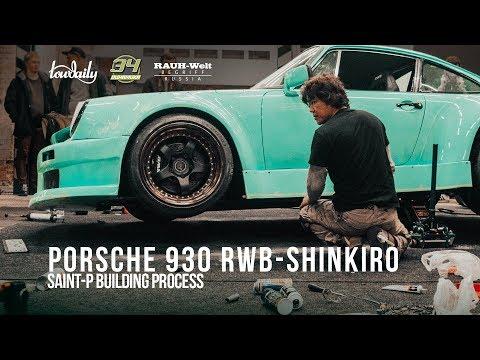 New RWB Porsche 930 Shinkiro Building process Russia Lowdaily Rauh Welt 4K.