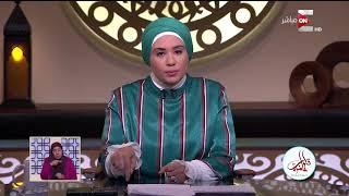 قلوب عامرة - فضائل شهر رجب .. الإثنين 19 مارس 2018