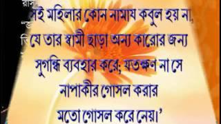 Bangla Gojol 2015  Aj Keno Prithibita Lage Eto Sundor  Bangla Islamic Song 2015 & Bangla Gazal