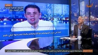 معتز مطر يعرض فضيحة جديدة لحساسين وانهاء حلقته بسبب السيسي  !!!