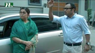Bangla Natok Aughoton Ghoton Potiyoshi (অঘটন ঘটন পটিয়সী) l Episode 50 I Prova, Jenny, Mishu Sabbir