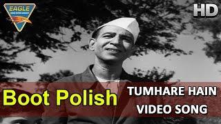 Boot Polish Hindi Movie || Tumhare Hain Video Song || Naaz, Ratan Kumar, David || Eagle Hindi Movies