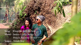 It's love Natok song 2017||real love story song