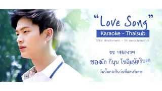 [Karaoke - Thaisub] Yook Sungjae (BTOB) - Love Song (Feat. Park Hyesoo) (School 2015 Ost. Part 8)