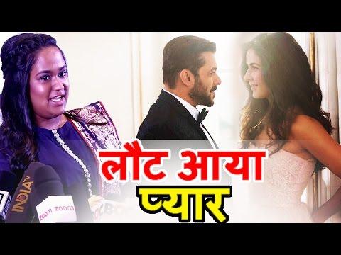 Xxx Mp4 Salman और Katrina वापिस एकसाथ Arpita Khan ने किया बड़ा खुलासा 3gp Sex
