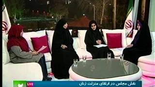 Iran: Women in Parliamentary Election ایران: زنان در انتخابات مجلس