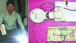 17 year old Odisha boy generates electricity