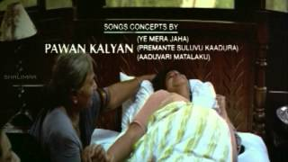 Kushi Movie || Bhoomika Birth Scene