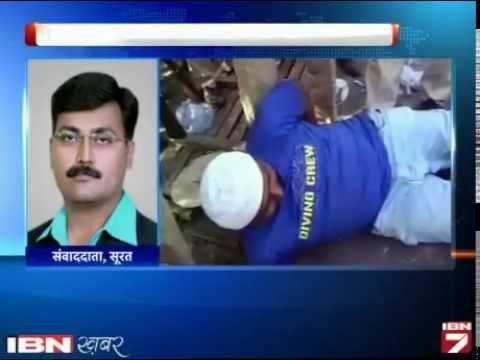Surat Police Main Mock Drill Main 'Topi', Chhira Vivad