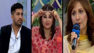 Satrangi - 1st September 2016 | Express Entertainment