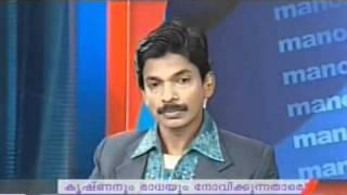 SANTHOSH PANDIT's Reaction in TV interview part 1