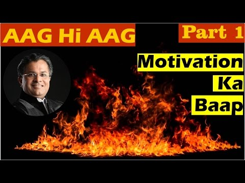 Xxx Mp4 Aag Hi Aag Part 1 By Santosh Nair Best Motivational Video In Hindi 3gp Sex