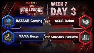 RoV Pro League Presented by TrueMove H : Week 7 Day 3