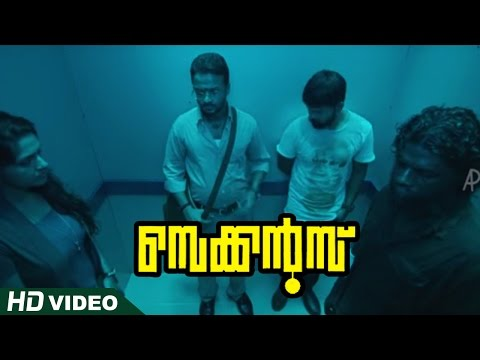 Seconds Malayalam Movie Scenes HD | Aparna attacks Vinayagam in the elevator | Jayasurya