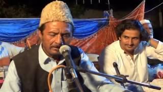 Rehman Baba kalam.Singer Ahmad Gul ustad