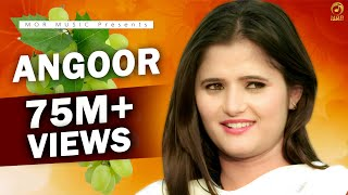 New Song 2016 Angoor # Anjali Raghav # Lalit # Masoom & Sheenam || Mor Music New Haryanvi Latest