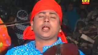 গনি শাহ বাবা জান তুমি। শরীফ উদ্দিন Goni Sha Baba Jan Tomi By Shorif Uddin
