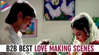 Ramya Krishna SCENES   Back 2 Back Best Love Scenes   Telugu Filmnagar