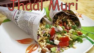 Jhal Muri | Spicy Puffed Rice | Bengali Quick Veg Snacks Recipe | DIY