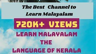 Learn Malayalam through English -Chapter 1