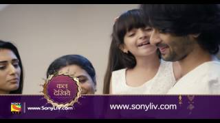 Kuch Rang Pyar Ke Aise Bhi - कुछ रंग प्यार के ऐसे भी - Episode 324 - Coming Up Next