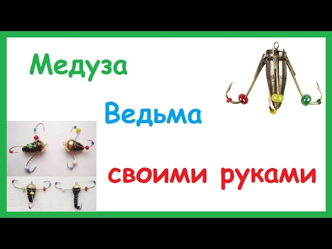 Как сделать своими руками медузу