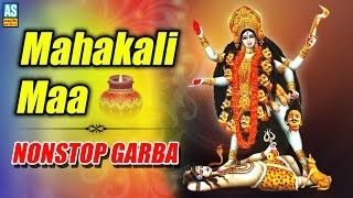 Mahakali Maa Nonstop Garba Part - 2 | Nonstop Garba 2016 | Popular Garba Videos