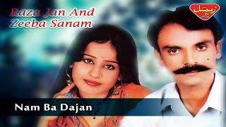 Raza Jan, Zeeba Sanam - Nam Ba Dajan - Balochi Regional Songs