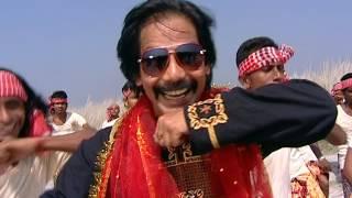 Gofurer Goru ||Bangla Funny Song||Jyotirmoy Sen||Nakul Kumar Biswas