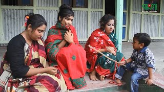 তিন বউয়ের জ্বালা | ছোট দিপু | Tin Bou Er Jala | চরম হাসির কৌতুক | Bangla New Comedy Koutuk 2019