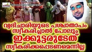 ഒരുപാട് ആളുകൾ നന്നാവാൻ കാരണമായ പ്രഭാഷണം | SUPER ISLAMIC SPEECH IN MALAYALAM 2018 | SHAMEER DARIMI