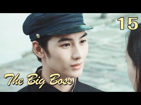 Xxx Mp4 【Indo Sub】The Big Boss 15丨班长大人 15 3gp Sex