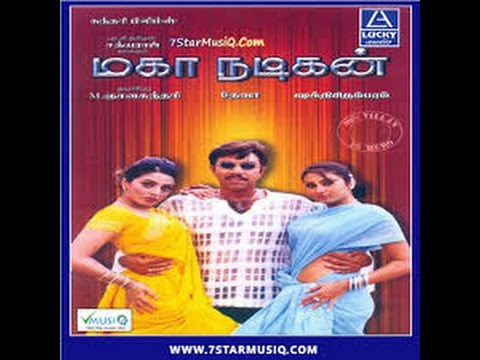 Xxx Mp4 Namitha Mumtaj In Maha Nadigan மகா நடிகன் Sathyaraj Super Hit Tamil Full H D Comedy Movie 3gp Sex