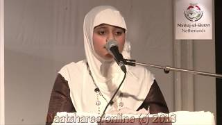 Mein Bulbul Shehar Madinay Di