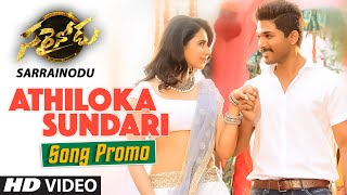 Athiloka Sundari Video Song Promo   Sarrainodu   Allu Arjun,Rakul Preet,Boyapati Sreenu,SS Thaman