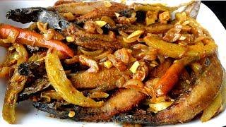 শিং মাছের চচ্চড়ি রান্নার রেসিপি - Bangladeshi Shing Macher Chorchori Rannar Recipe in Bangla - Ranna