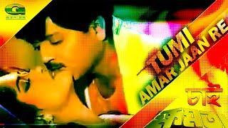 Tumi Amar Jan Re | ft Rubel , Mousumi | by Andrew Kishor & Kanak Chapa | Chai Khomota