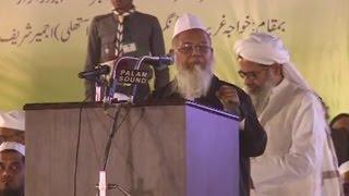 Maulana Farid Uddin Masud Bengladesh - Jamiate Ulama-e Hind. Ajmir Sarif