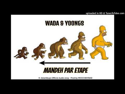 Xxx Mp4 Wada Amp Yoongs Mandeh Par Etape Jiolambups Official Audio 2019 3gp Sex