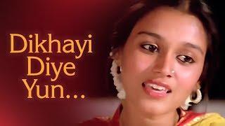 Dikhaayi Diye Yun - Bazaar Movie - Farooq Sheikh - Supriya Pathak - Naseeruddin - Ramantic Ghazal