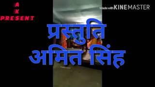 Bihar hot stage show virnu ho virnu nirahua and mantu singh,samagam Singh and singer AmitSinghpujari